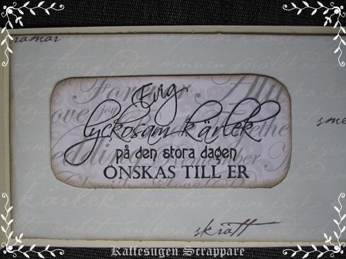 bröllopskort text
